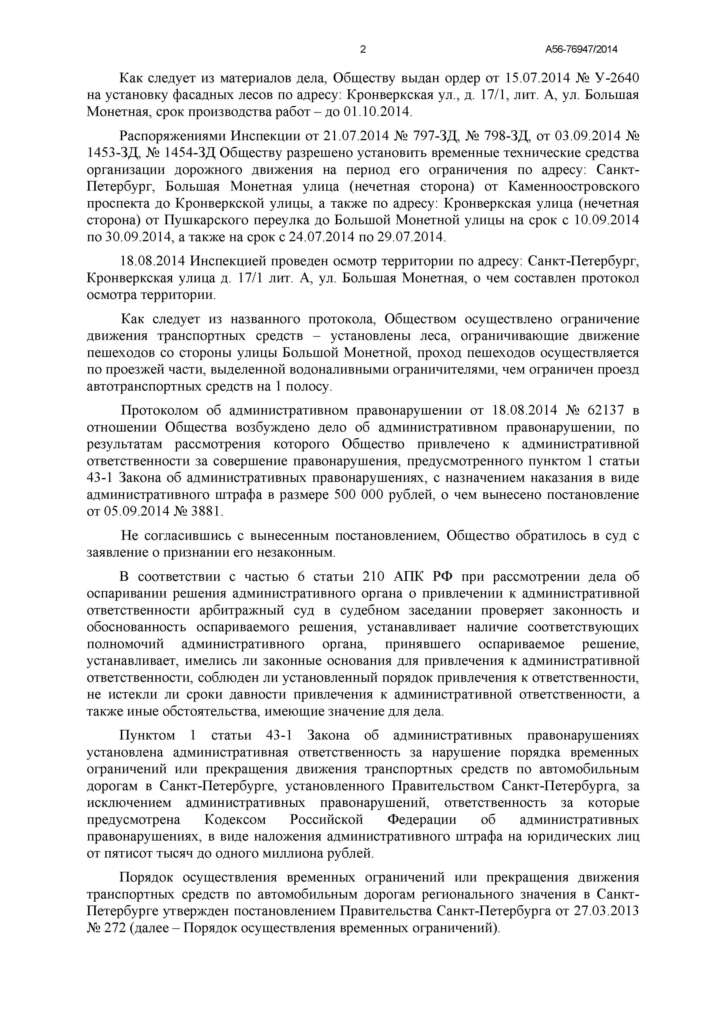 Исковое заявление о взыскании по расписке 2017